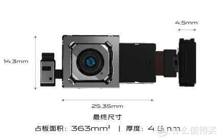 超越OIS光学防抖,vivo X50系列微云台主摄开辟手机防抖新篇章