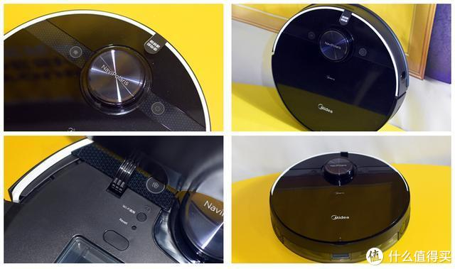 懒人科技,让美的扫地机器人帮你清洁全屋,智能生活新方式