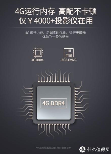 腾讯极光投影T5上市 三周年最强单品打破视听限制