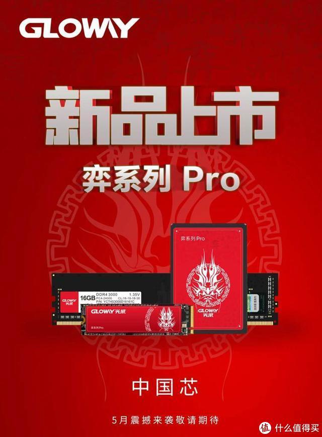 国产SSD都是国产外壳次品芯?实拍拆解看这款SSD,内外纯国产良心
