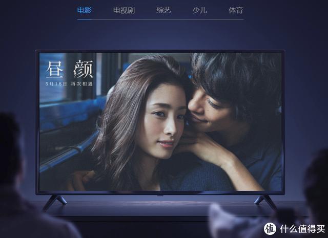 小米全面屏电视43英寸开卖;绿米Aqara智能窗帘电机Wi-Fi版发布