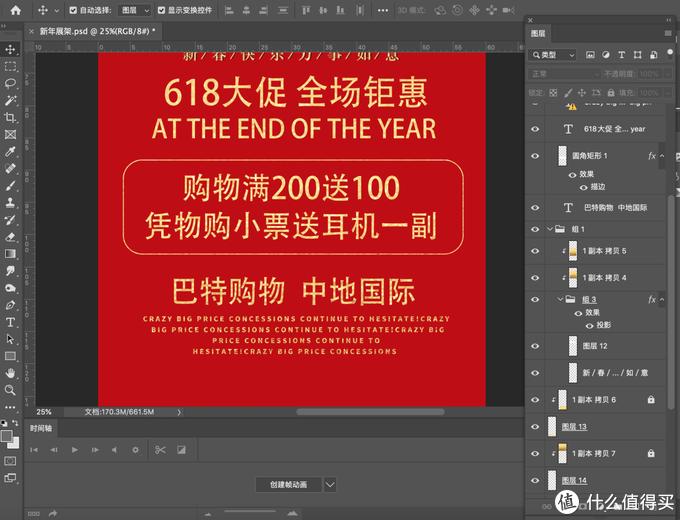 夏小辰玩机 篇十八:东芝存储更名铠侠,全新EXCERIA NVMe系列依旧给力,RC10 SSD体验