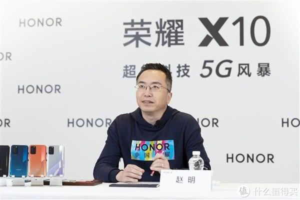 荣耀将5G手机拉至1899元,赵明:不怕友商打价格战 联发科是合作伙伴