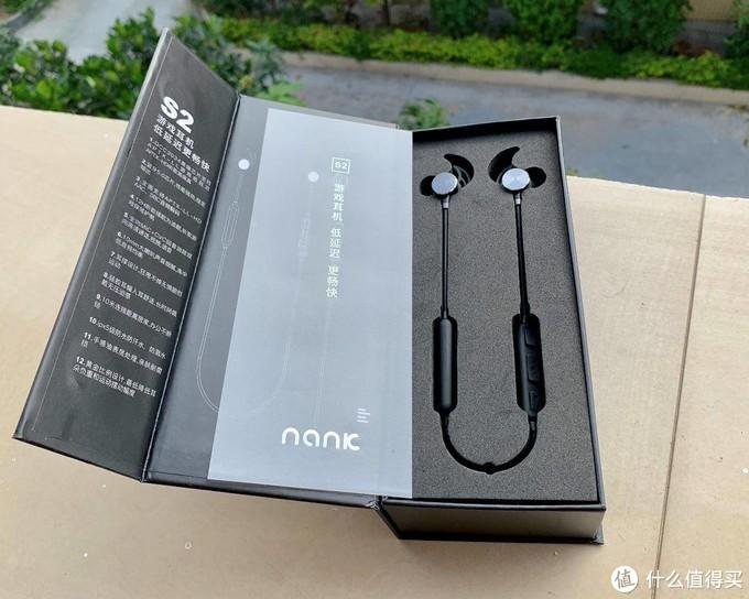 运动健身的好伴侣——Nank南卡S2颈挂式蓝牙耳机