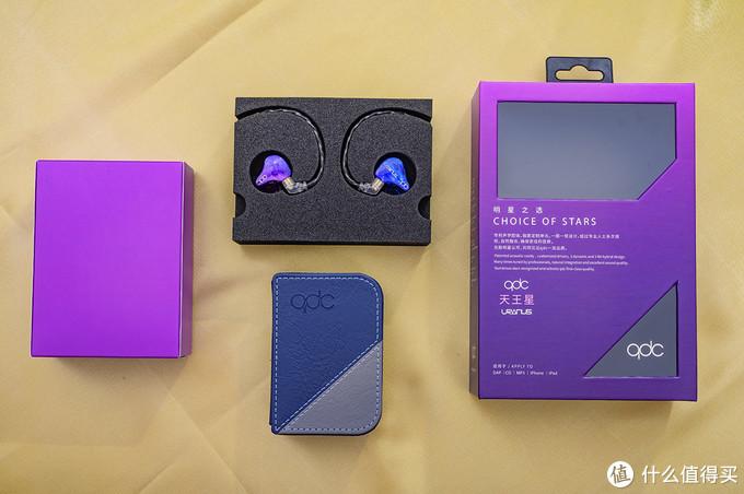 逆时代还是偏执?只谈音质,为vivo X30 pro入手QDC天王星耳机