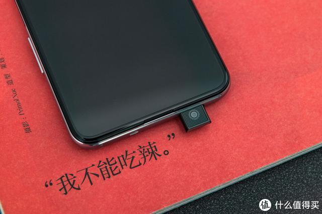 2000元级5G市场大杀器!荣耀X10美图赏析