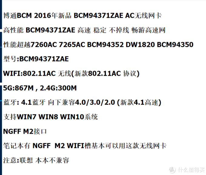 HP 600G2 800G2 MP9 G2迷你主机安装无线网卡