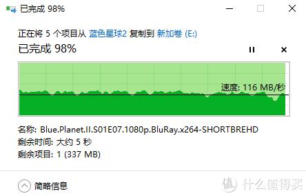 东芝的传承,我来延续:铠侠TC10 SATA固态硬盘上手评测