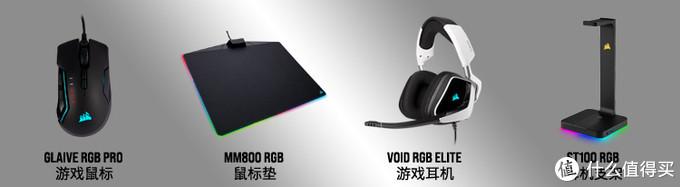 RGB玩法走向