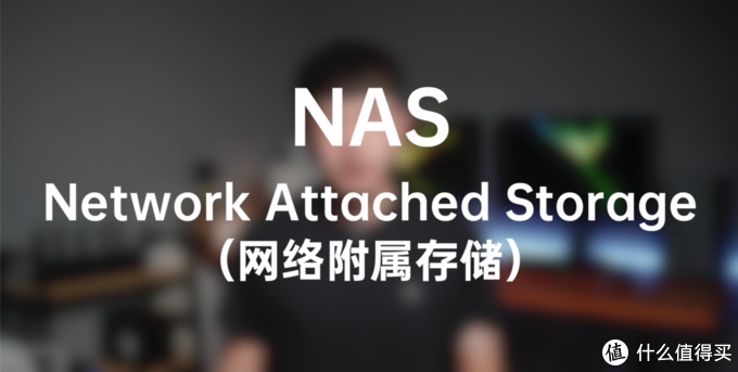 最便宜的成品万兆NAS解决方案——威联通TS-532X