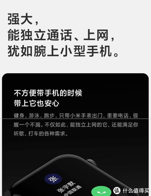 我觉得这个广告最能表达出智能手表的特点,腕上小型手机