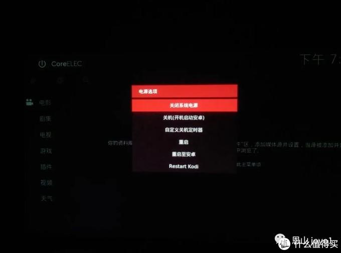 N1内置CoreELEC、安卓多系统 V3.0版来了