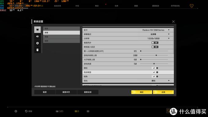 无限法则:DX12模式1920x1080分辨率,所有特效全中(之前全高用588限量也有点卡,这次全中试试)