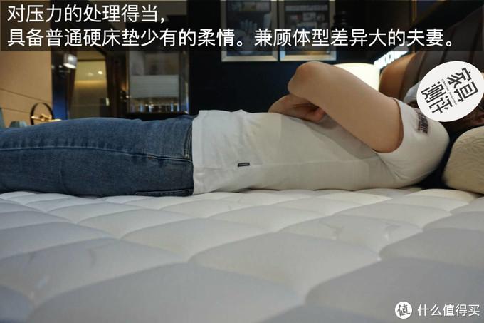 """慕思床垫测评:硬床垫中的柔情派,特殊裥花给全身做""""按摩"""" (3D系列:MCD1-1311A)"""