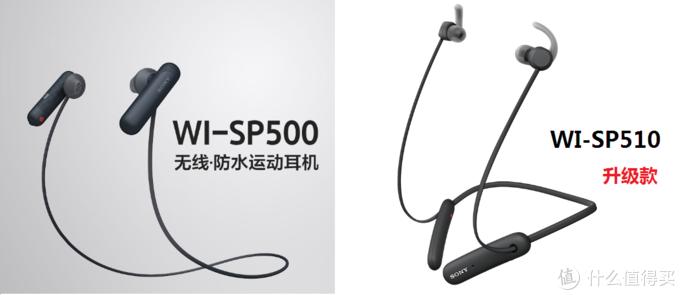 【新品上市】WI-SP510耳机