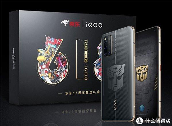 IQOO 3 5G变形金刚限量版售价公布;Redmi 10X深海蓝版官宣