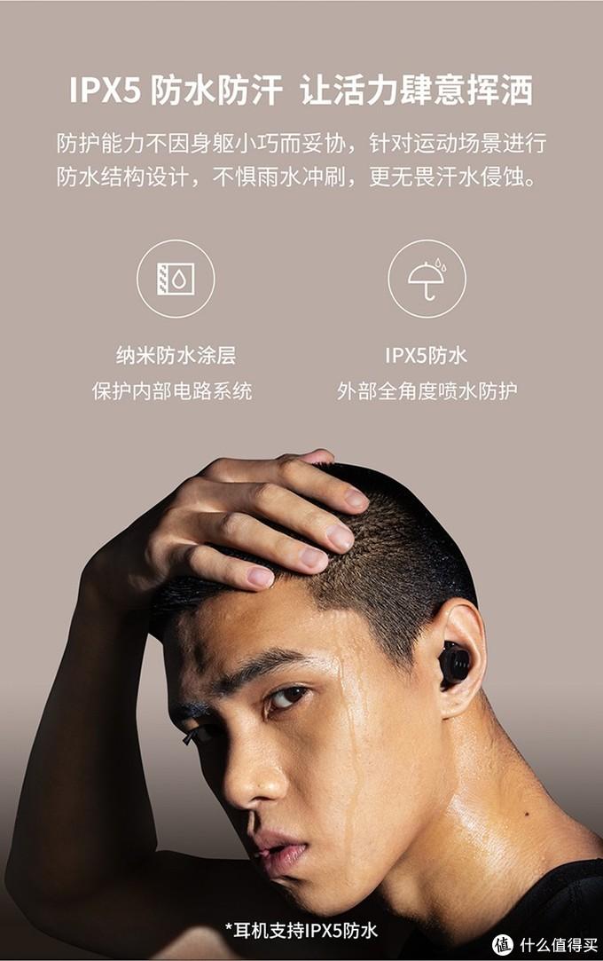 FIIL T1XS tws真无线蓝牙运动耳机测评