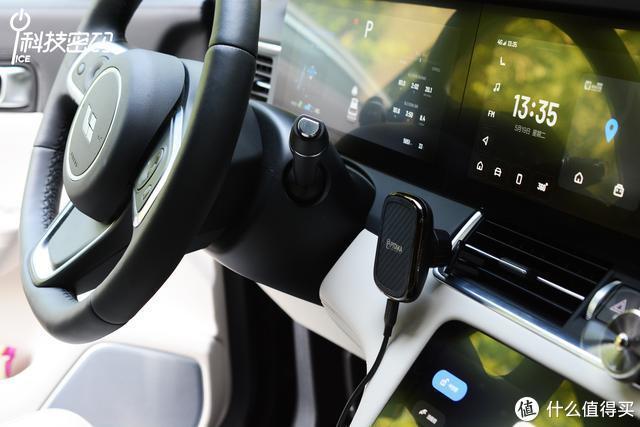 PITAKA车载无线充电套装体验:磁吸生态,更便捷、更安全