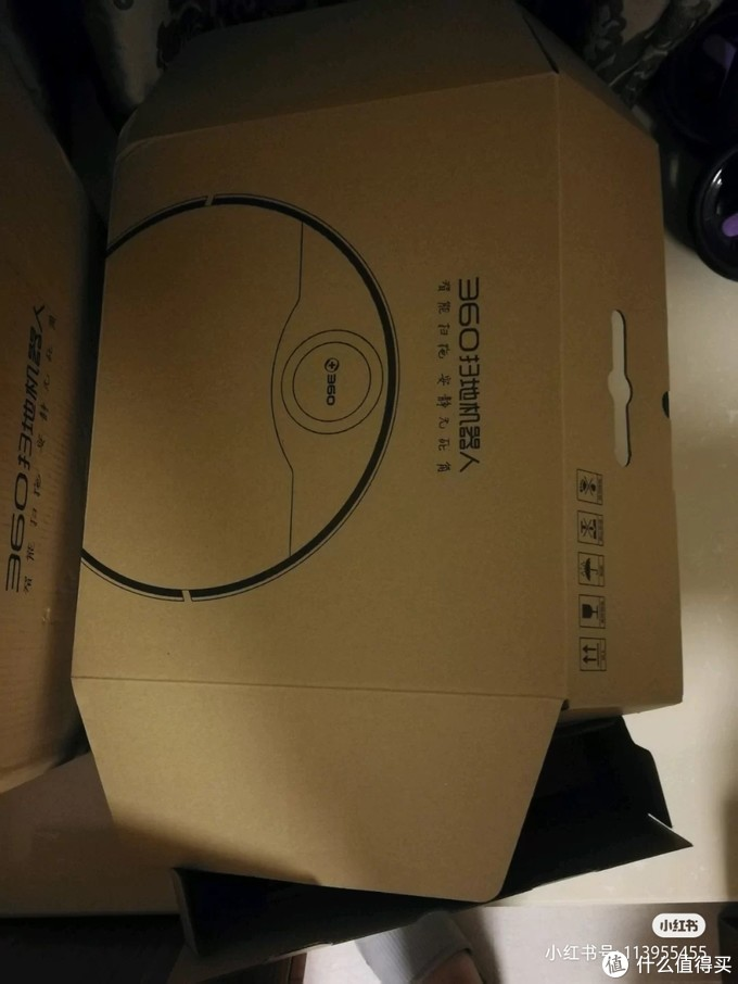 360扫地机器x90,大吸力,更静音,更智能