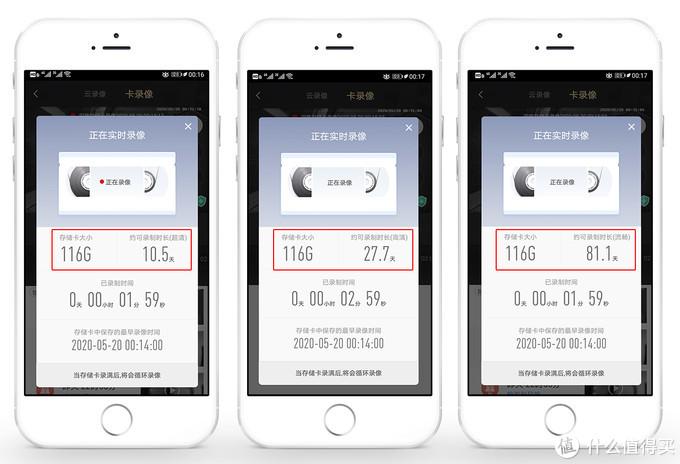 东芝存储改名为铠侠,智能摄像机依然首选铠侠microSD卡