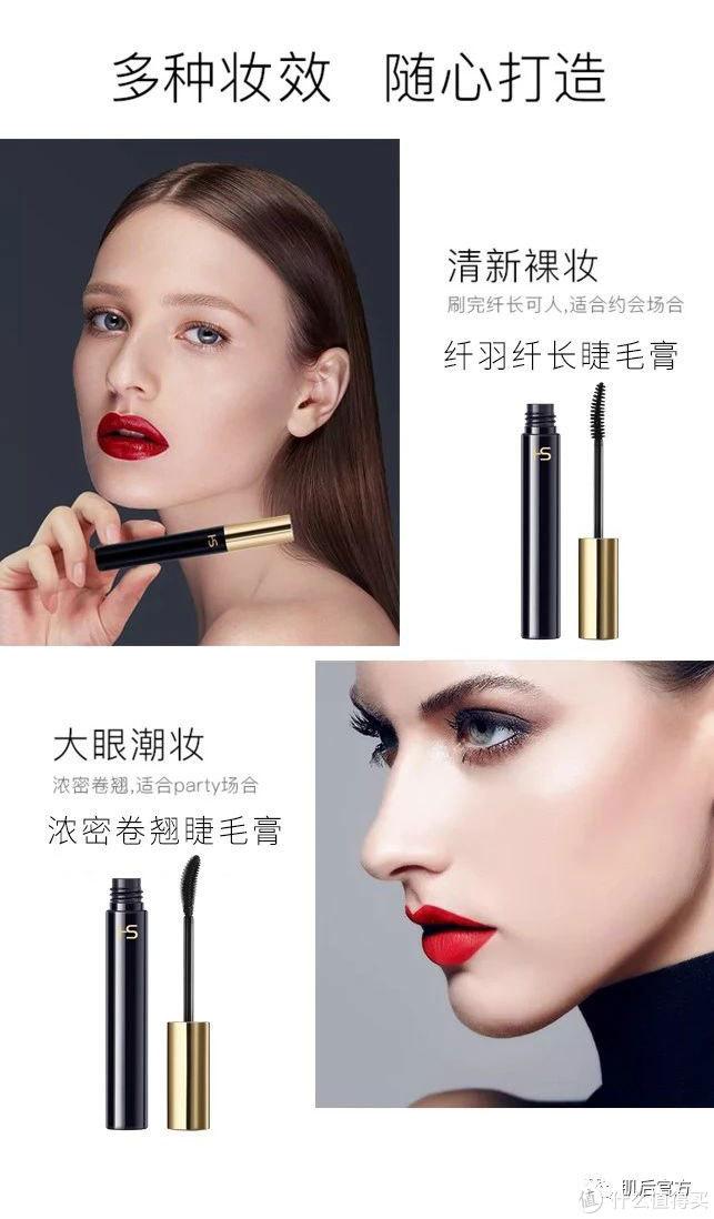 """肌后彩妆新品:正所谓,""""太阳花般卷翘浓密""""的睫毛是眼妆之本!"""
