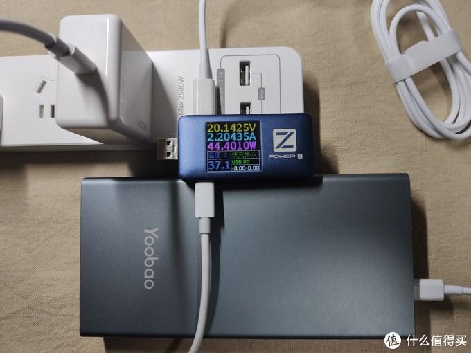 珠圆玉润,值得一盘的充电头——联想 Yoga65W PD快速充电器