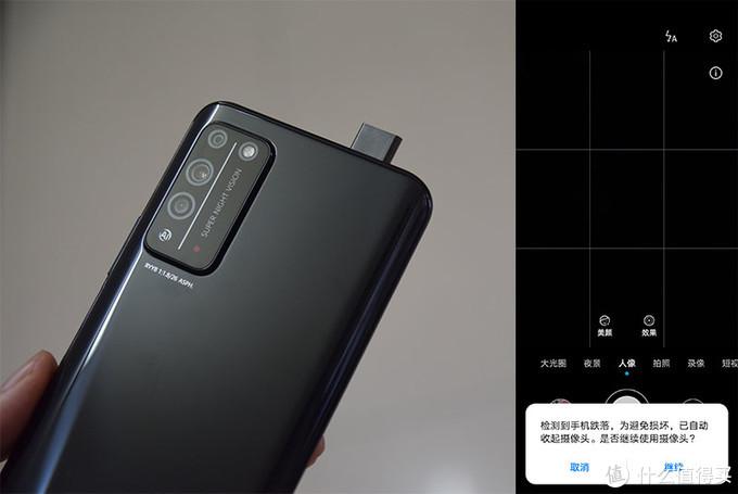 荣耀X10全面上手:5G全频+90HZ全面屏+22.5W是什么体验?