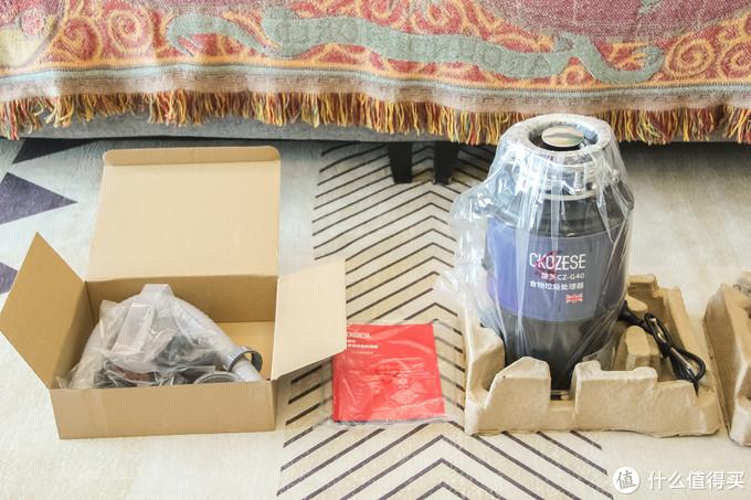 厨房新贵,酷芝G40垃圾处理器使用测评