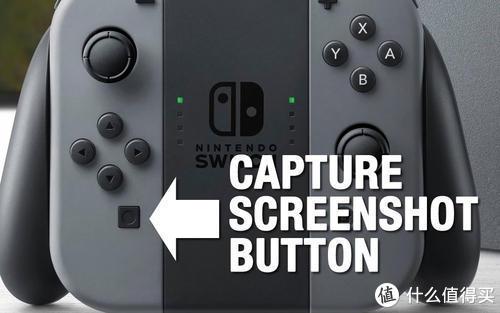你不一定全知道的那些Switch小贴士