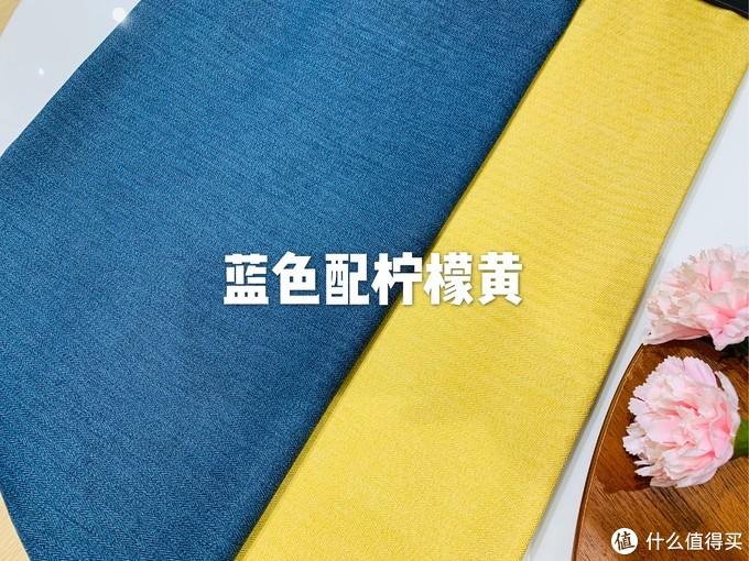 最受欢迎的窗帘拼色方案 太美腻了