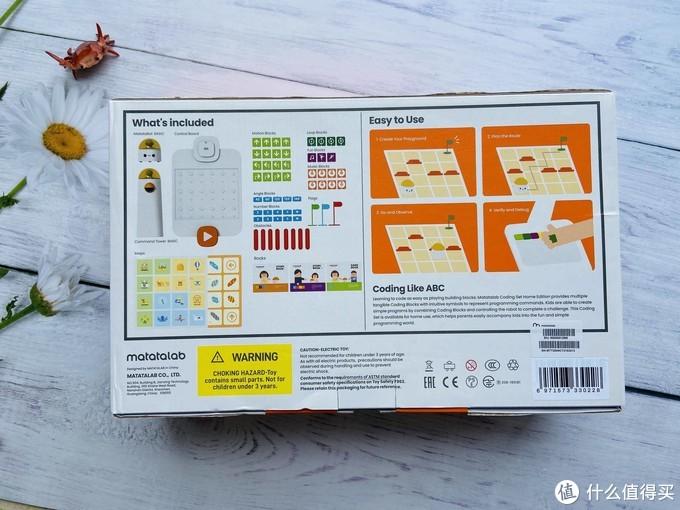 让娃娃入门编程世界,Matatalab编程机器人套装家庭标准版开箱体验