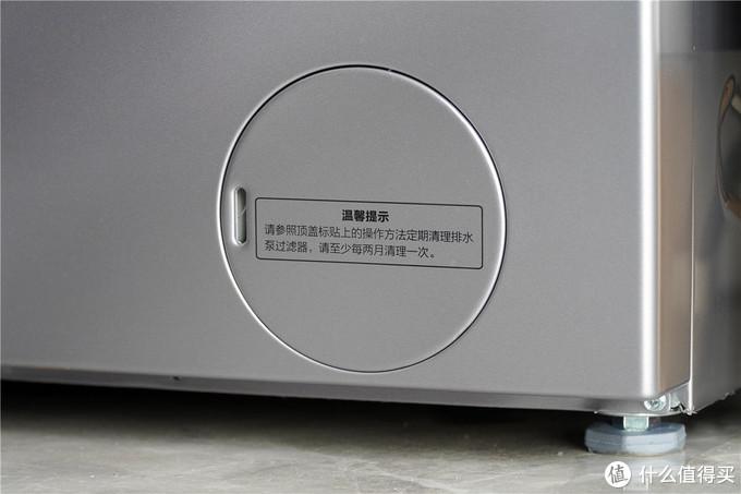 主打硬核科技的实力国货,海信S4烘洗一体洗衣机使用体验