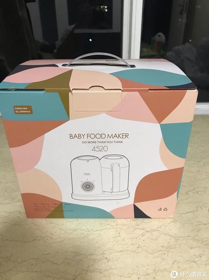 颜值即正义好看又好用的babycare婴儿辅食机入手分享