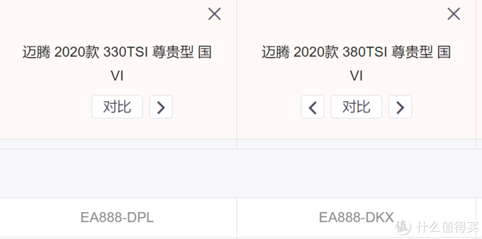 DPL/DKX