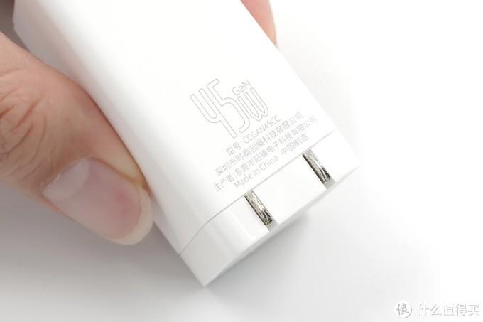 双口同时快充享双倍快乐,倍思45W 2C氮化镓充电器开箱评测