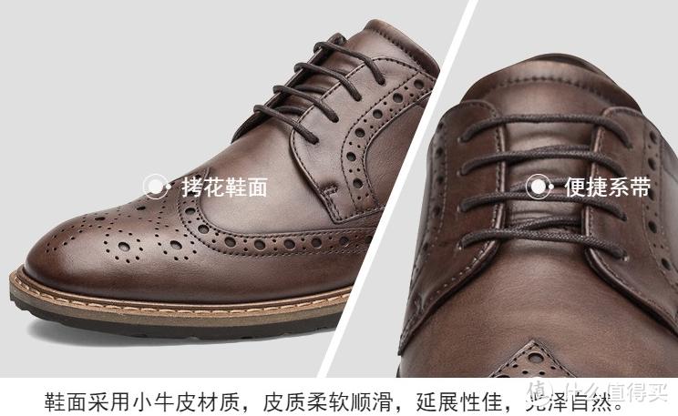 一双好的正装鞋,皮料是最有味道的部分