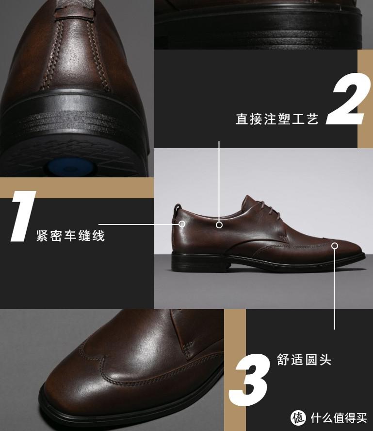 正装鞋往往不需要什么科技,质感很重要