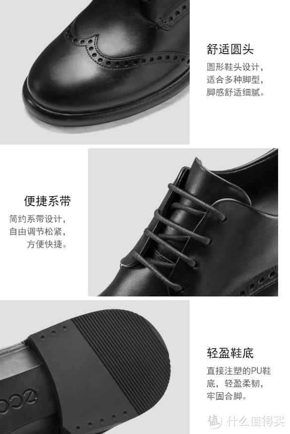 厚厚的PU鞋底,有一定的缓震效果