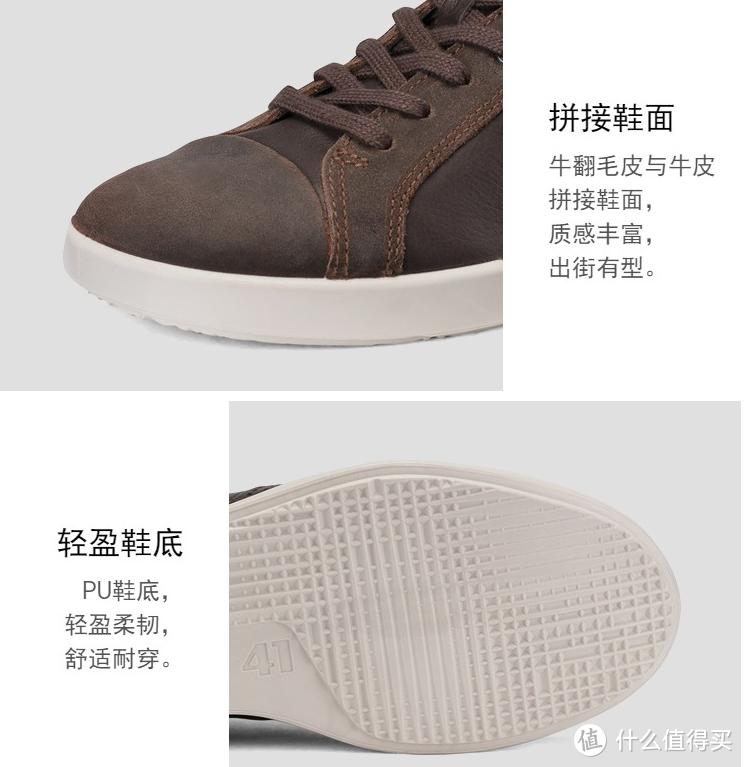 拼接鞋面让鞋子更有特点,PU鞋底轻巧舒适