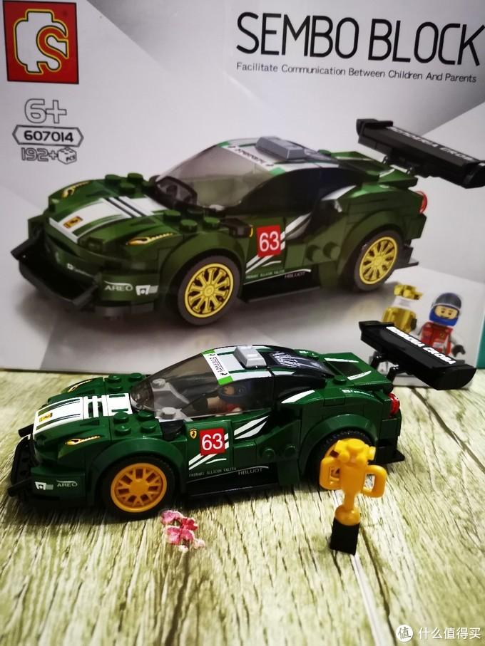 森宝超级赛车系列