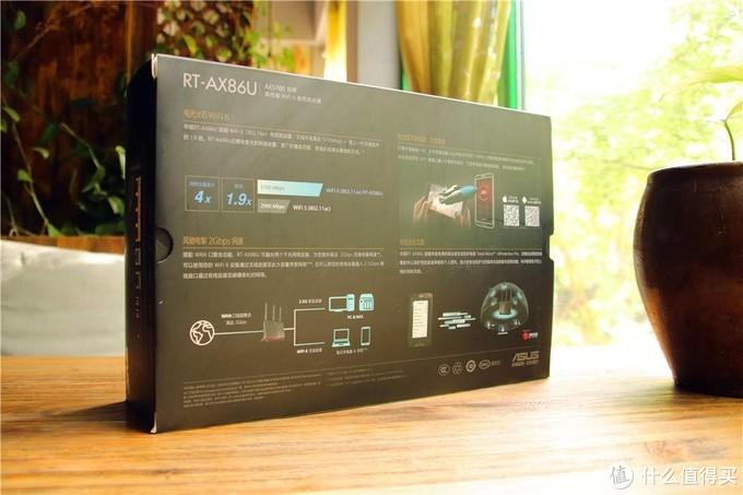 一键电竞加速,华硕电竞路由RT-AX86U体验感受