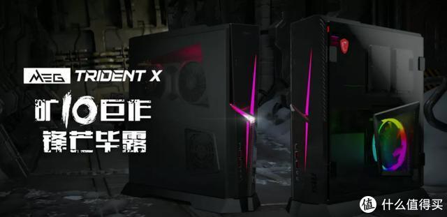 火力大升级,微星GAMING系列Intel 10th酷睿全新升级