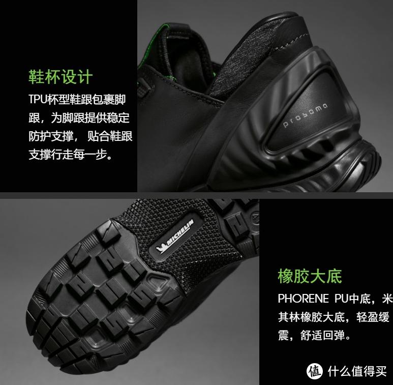 为了增加后跟稳定性,使用了TPU杯型鞋跟,为了更好的脚感,使用了phorene PU中底