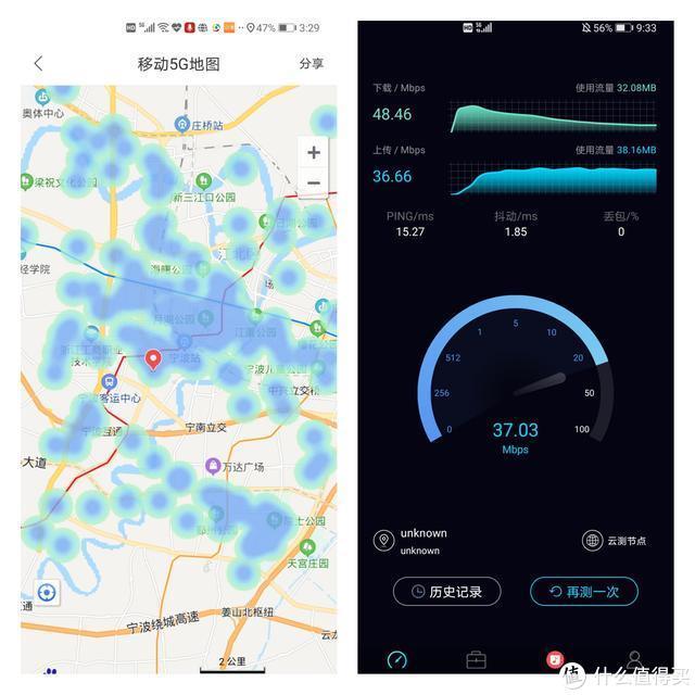 我所在的二线城市的5G基站覆盖情况,空白依旧不少