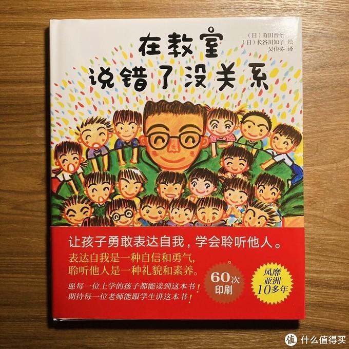 抄作业啦!六一儿童节值得囤的儿童绘本推荐