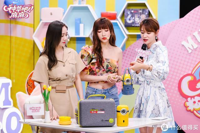 叶一茜、刘芸两位辣妈带来了六一儿童节礼物 | 《种草吧麻麻》重推小黄人投影仪