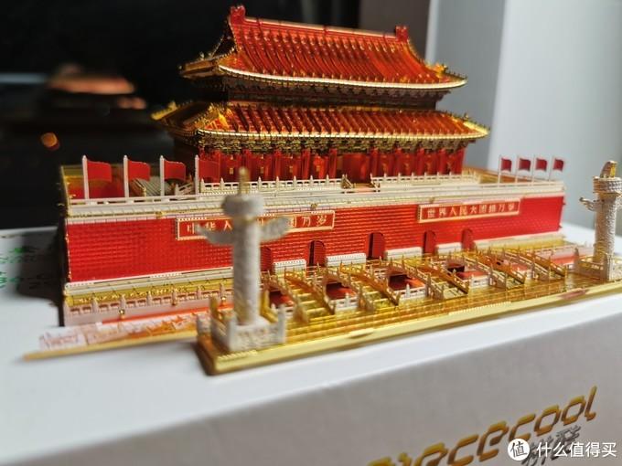 我爱北京天安门,天安门上太阳升