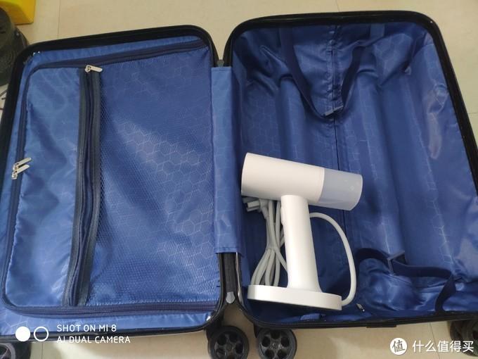 挂烫机放在20寸行李箱