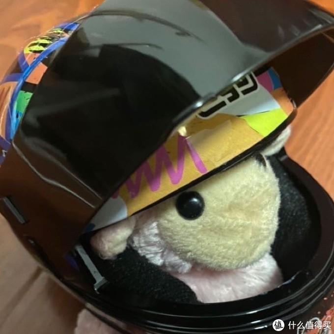 羊咩咩的头盔