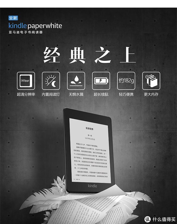 咪咕kindle是白嫖还是培养阅读习惯——附激活流程以及电子书推荐